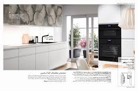 cuisine metod ikea problems with ikea kitchen cabinets unique ikea cuisine metod la