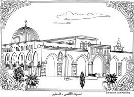 232 islamic coloring images coloring coloring