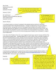 Resident Assistant Job Description Resume 44 Best Business Letters Communication Images On Pinterest