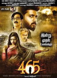465 2017 tamil full movie watch online free filmlinks4u is