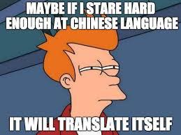 Translate Meme - 10 best translation memes images on pinterest