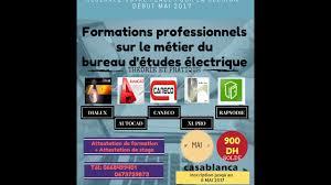 technicien bureau d étude électricité formations professionnels sur le métier du bureau d études