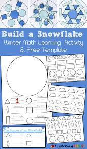 build a snowflake winter shape math activity and free printable