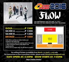 flow concert ticket prices at ozine 2016 announced the