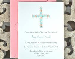 religious invitations religious invitation etsy