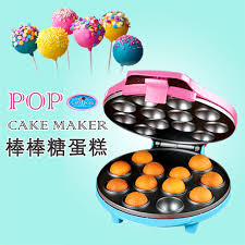 cake pop makers cake pop household lollipop cake machine fully automatic