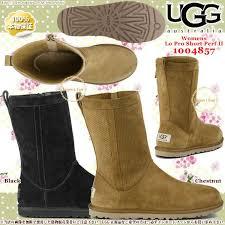 womens ugg lo pro boot chestnut importfan rakuten global market 1004857 ugg アグ regular