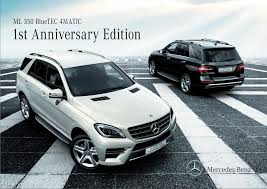 mercedes m class bluetec ml 350 bluetec special edition limited to 100 units for