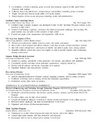 free essays on sophocles public policy resume essay planes trains