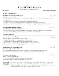Resumes For Teachers Examples by 45 Best Teacher Resumes Images On Pinterest Resume Format For