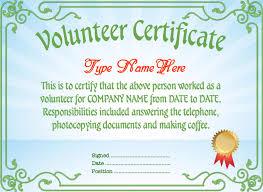 certificate template certificate design