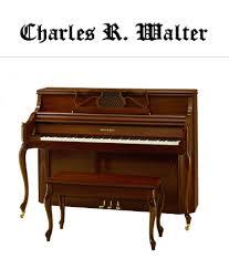 piano cuisine sauter collora piano dealer of fazioli schimmel estonia and