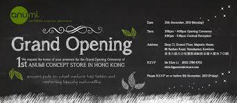 Inauguration Invitation Card Sample Grand Opening Invitation Wording Grand Opening Invitation