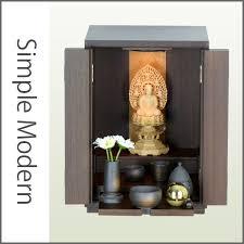 factory direct rakuten global market bigi walnut buddhist