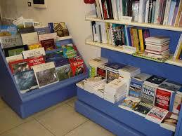 libreria giuridica torino librerie archive winvaria gestionale librerie page 13