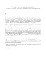 tenure recommendation letter sample choice image letter samples