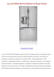lg french door refrigerator repair manual home interior design
