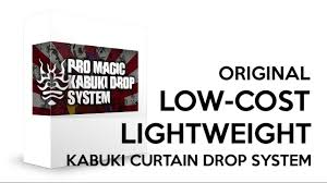 kabuki drop system manual professional curtain drop reveal youtube