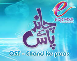 Chand Kay Pass – Episode 8 – 23-02-2012