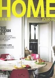 Home Design Magazine Hong Kong 33 Best Best Hong Kong Magazines Images On Pinterest Hong Kong