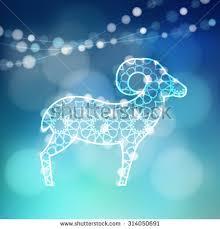 greeting card silhouette ornamental sheep stock vector