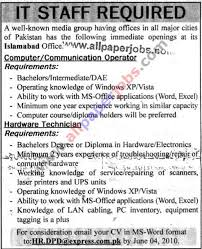 computer resume hardware technician jobs 22 create my resume uxhandy com