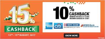 get 5 cashback on purchase pureloot get 15 cashback at reliance digital other stores