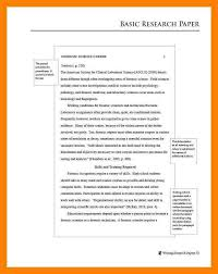 application letter related to hrm case study presentation