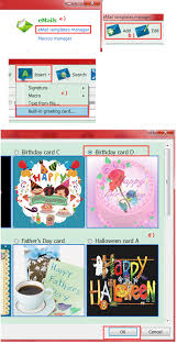 send ecard how to send an ecard in ams birthday edition automailer software