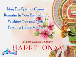 may the spirit of onam remains in your entire wishing you