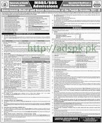 uhs lahore mdcat admission test mcqs syllabus paper 2017 2018 for