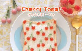 cuisine cherry cherry toast เทรนด อาหารเช าม งม ง ของคนญ ป น ค เรเนะมาก up