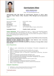 resume templates for administration job format resume for job application free resume example and format resume samples circum vitae format curriculum vitae ealvlvg