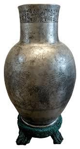 entemena king of lagash silver vase with cuneiform 2400