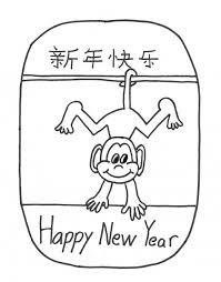 76 best chinese new year crafts and activities for kids images on