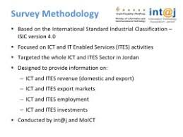 Int by Int J U2013 The Information And Communications Technology Association