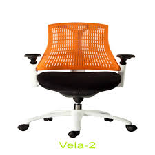 Ergonomic Arm Chair Bedroom Appealing Office Chairs Whole Help Save Money Furniture