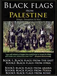 Black Jihad Flag Ebook Black Flags From Palestine Full Ishmael Israelites