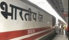 east central railways finds missing fish plates accident averted