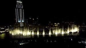 Armani Dubai Dubai Fountains By Night View From The Armani Hotel Dubai Youtube