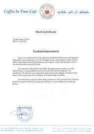 Introducing Yourself In A Cover Letter English Work Certificate