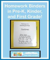 homework binders for pre k kindergarten u0026 first grade heidi songs