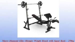 Marcy Diamond Bench Cheap Weight Bench Squat Find Weight Bench Squat Deals On Line At