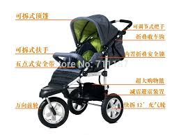 burlington babies stroller strides bob other features passenger include strollers