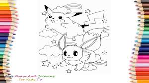 pikachu coloring pages easy drawing and coloring pages for kids