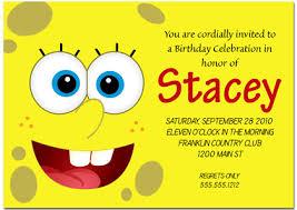 how to write a birthday invitation bagvania free printable