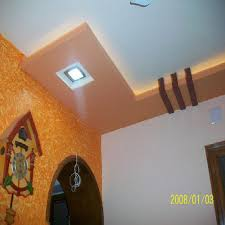 False Ceiling Designing Services Service Provider from Ahmedabad