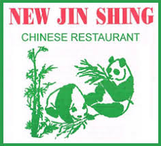 New Jin Jin Buffet Order by New Jin Shin Order Online Chinese Restaurant 1794 Broadway