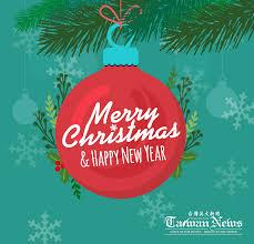 taiwan news wishes you happy holidays a great year ahead taiwan
