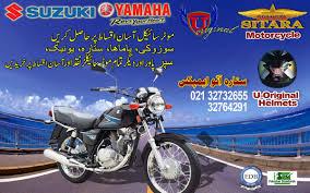 suzuki motorcycle 150cc gs 150cc of suzuki motorcycle karachi pakistan